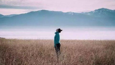 必读 | 有一个地方,有你想要的诗和远方